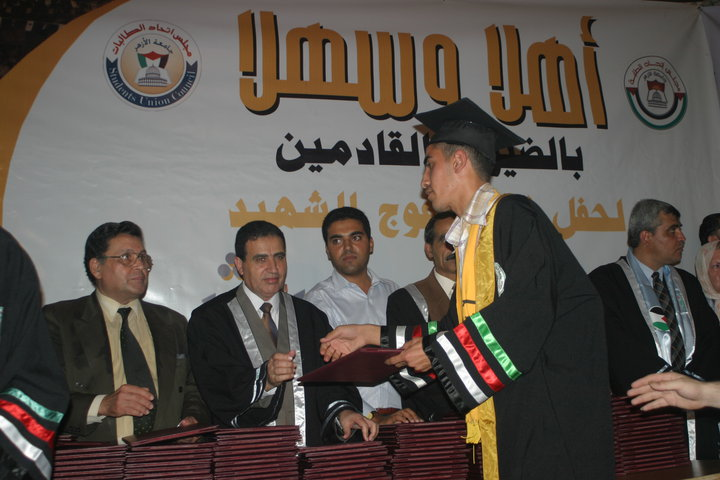 Abed earns his degree in 2008.
