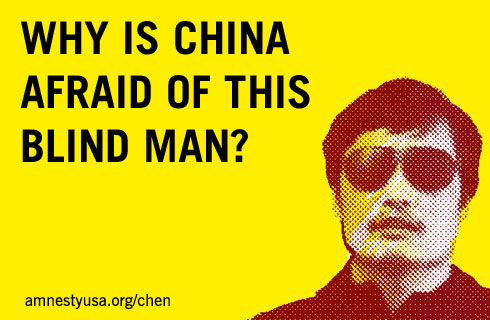 Protect Chen Guangcheng