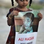 Ali Hassan Bahrain