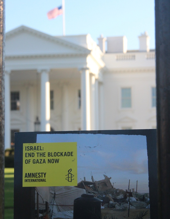 gaza blockade white house