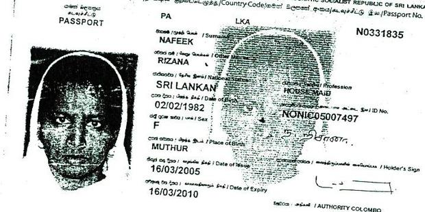 Birth certificate of Sri Lankan Rizana Nafeek.