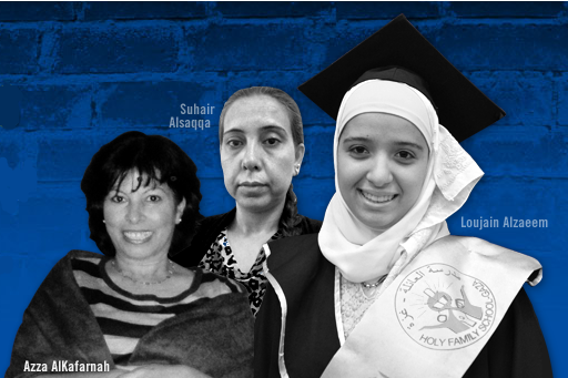 Azza, Suhair, and Loujain are three Palestinian women who are blocked from attending the university of their choice.