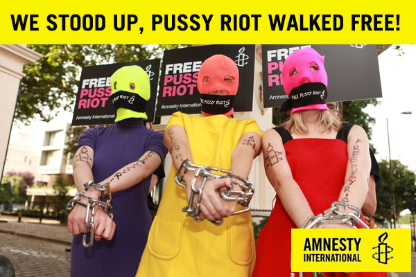 blog free pussy riot expression