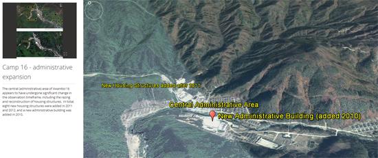Click to explore the new satellite images. (c) Google Earth. Image (c) DigitalGlobe2013.