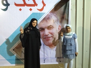 Nabeel Rajab's wife, Sumaya (left), and daughter, Malak, during a protest calling for his release (Photo Credit: Private).