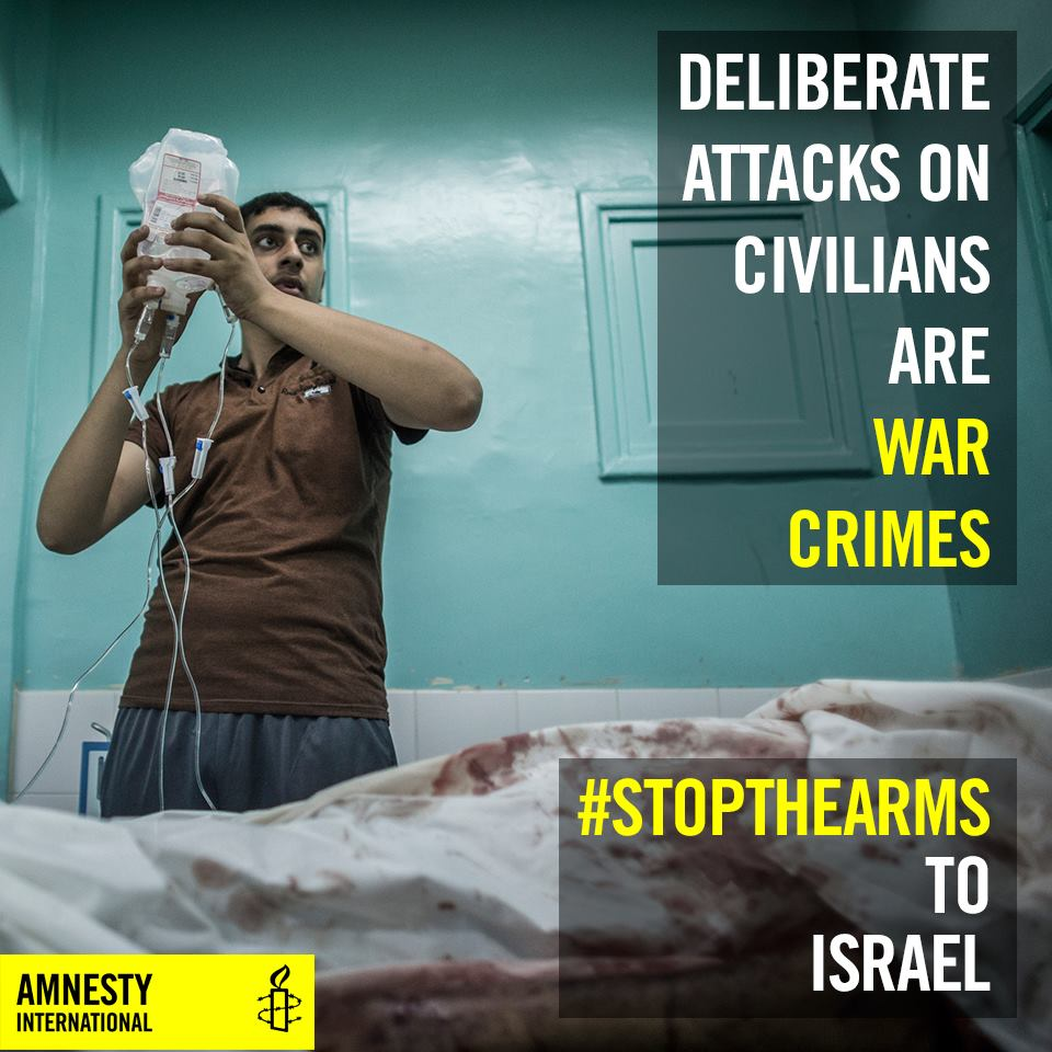 Stop The Arms graphic