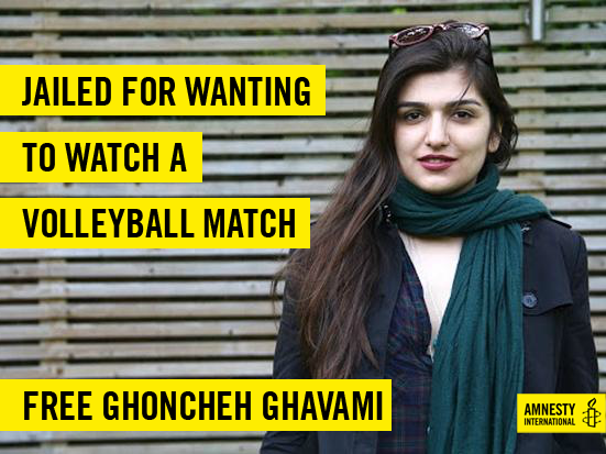 Ghoncheh Ghavami