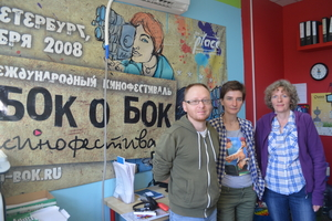 """Gulya Sultanova (centre) and other organizers of the """"Bok o Bok"""" (""""Side by Side"""") LGBT film festival in St Petersburg. © Amnesty International"""