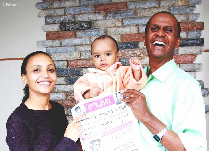 Prisoner of Conscience Eskinder Nega (right) is serving an 18-year sentence for his legitimate work as a journalist in Ethiopia