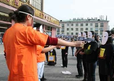 Campaigning against death penalty in Mongolia .© Amnesty International Mongolia